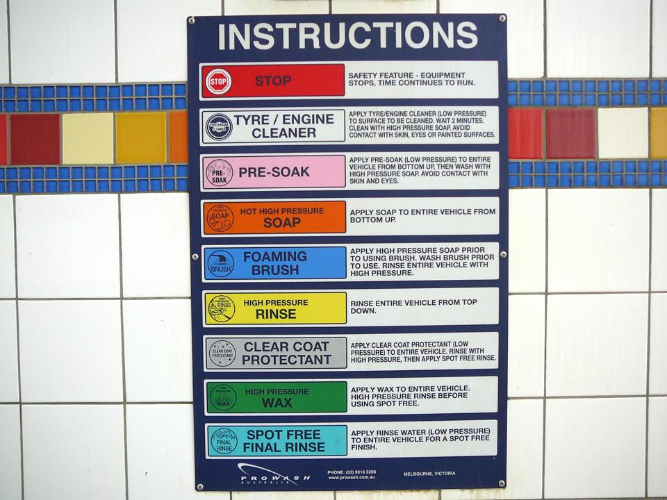 Geelong self serve car wash self serve selection panel self serve instructions solutioingenieria Images